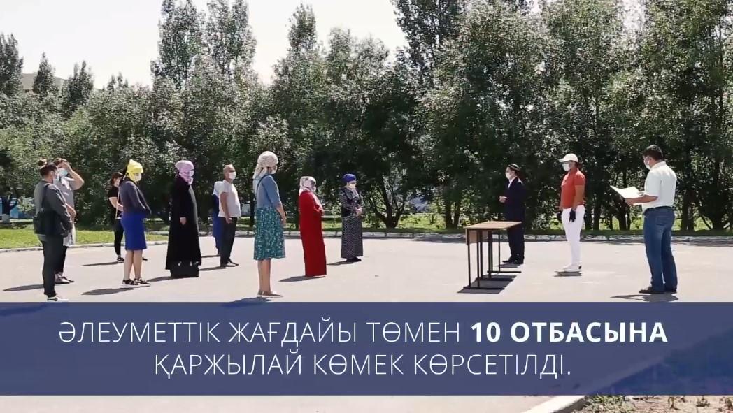 «НҰР АСТАНА» МЕШІТІ 10 ОТБАСЫҒА КӨМЕКТЕСТІ (ВИДЕО)
