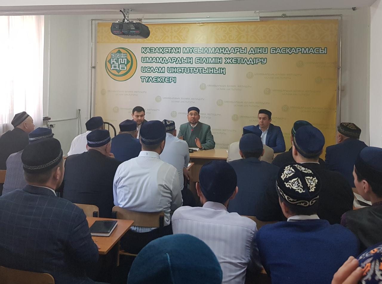 Ислам институты бір айлық оқу курсын бастады