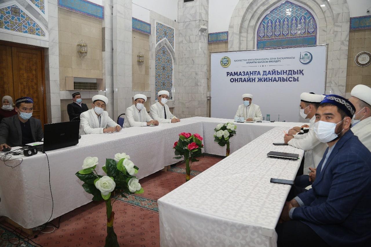 Алматы: Рамазанға дайындық онлайн жиында пысықталды
