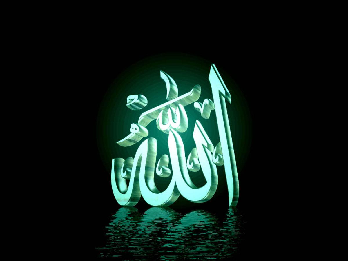 Фото с надписью аллах на арабском языке, открытка рождению девочки
