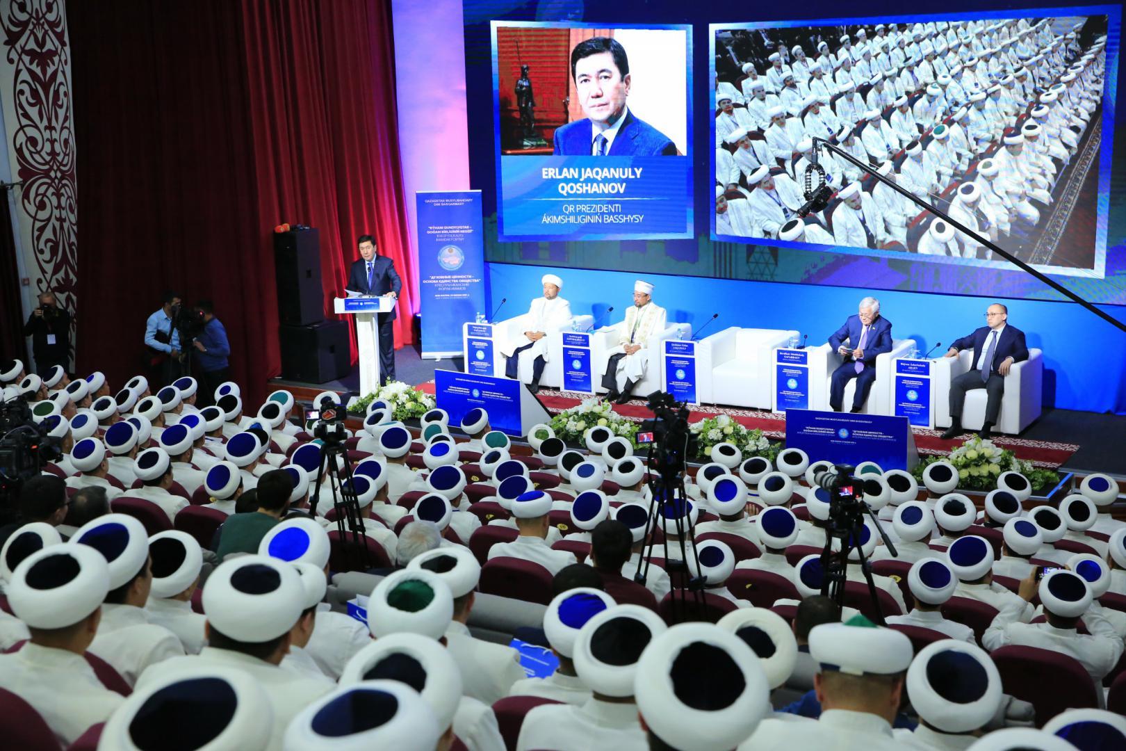 Қасым-Жомарт Тоқаев: Форум ҚМДБ жұмысына тың серпін береді