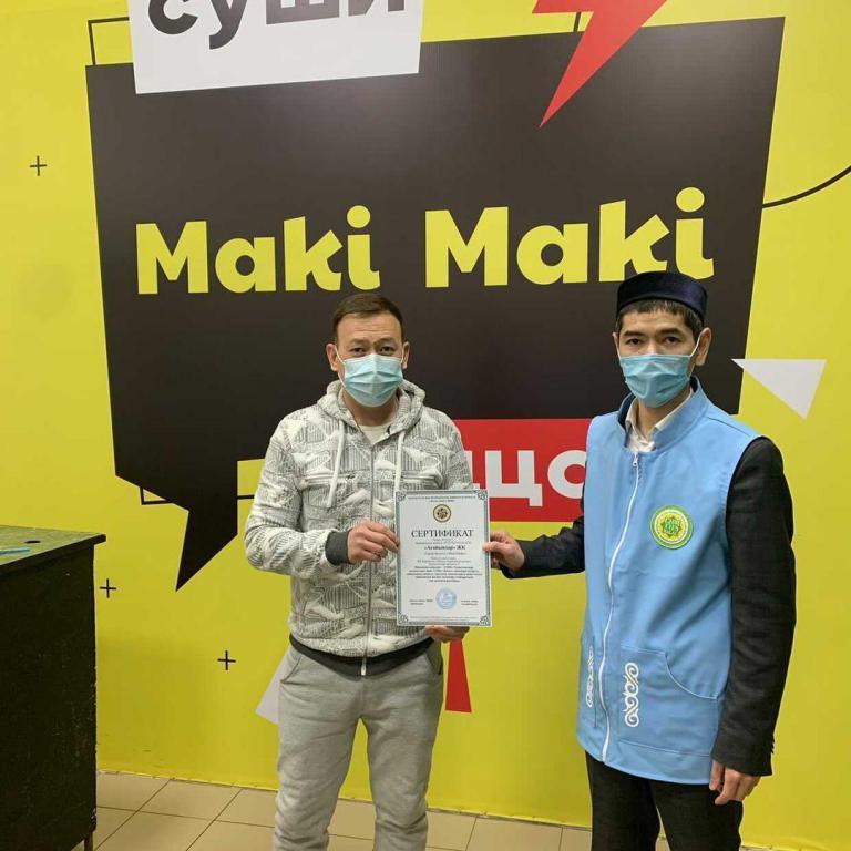 Қарағанды: «Maki-Maki» фаст-фуд өнімдері сертификатталды
