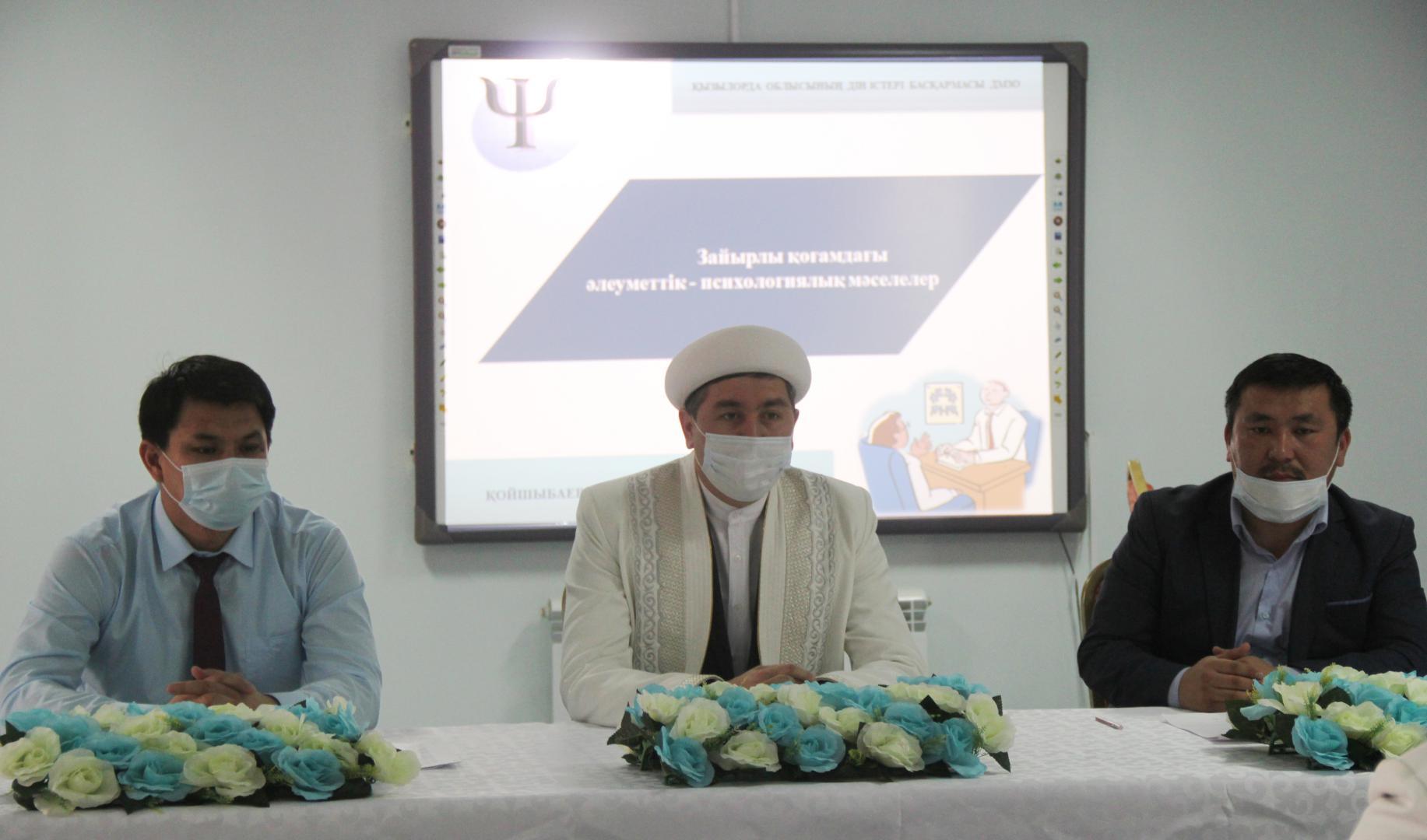 Қызылорда: Имамдар семинарға қатысты